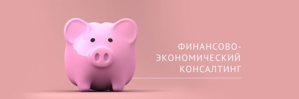 Финансово-экономический анализ деятельности компании